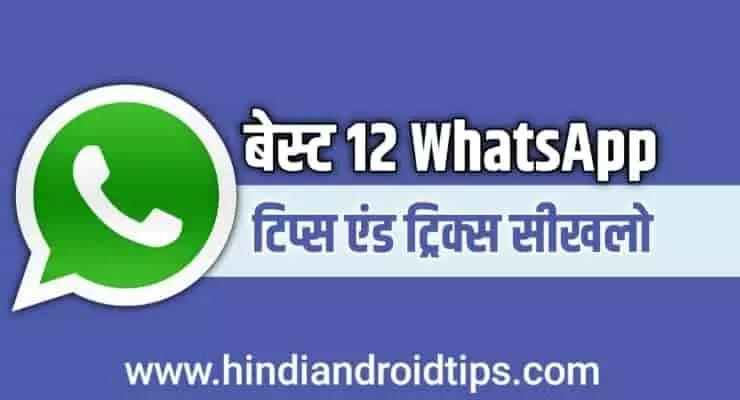 Whatsapp Tricks App