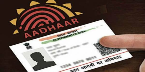 Aadhar Card Online Update Or Correction Kaise Kare in Hindi