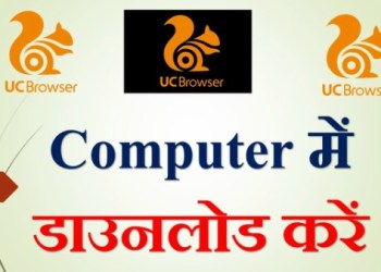 Computer Mein UC Browser Kaise Download Kare