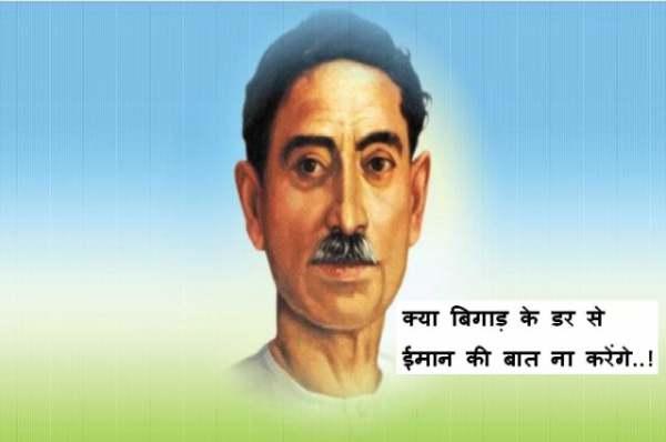 Kavi Munshi Premchand Poems in Hindi