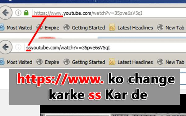 Mobile Me Video Kaise Download Kare