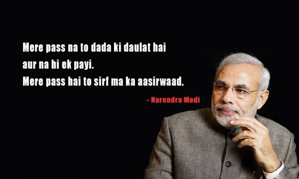 Narendra Modi Best Quotes in Hindi