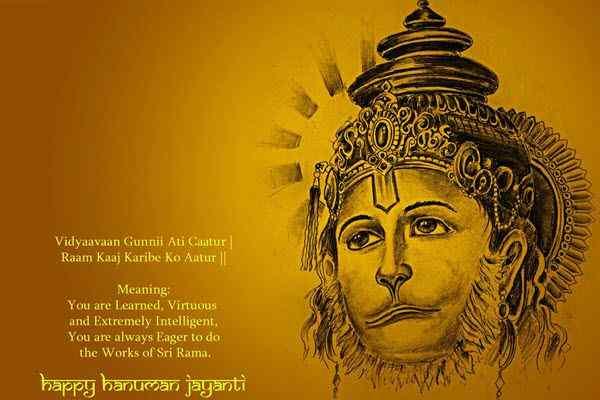 hanuman jayanti special image