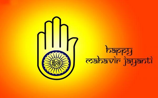 mahavir jayanti photo download