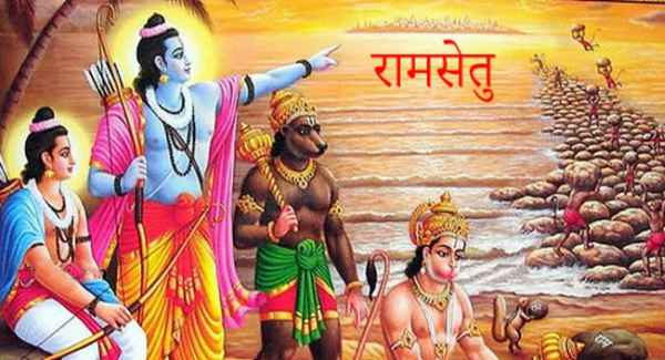 ram navami wallpaper download