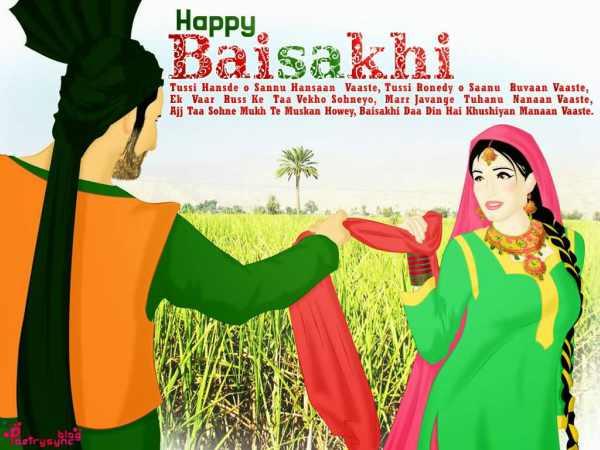 1 la boishakh image