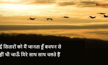 Bashir Badr Shayari in Hindi