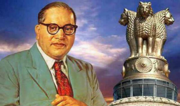 Dr BR Ambedkar Poem in Hindi