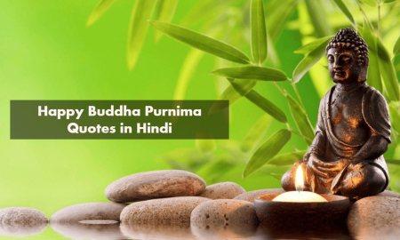 Happy Buddha Purnima Quotes in Hindi