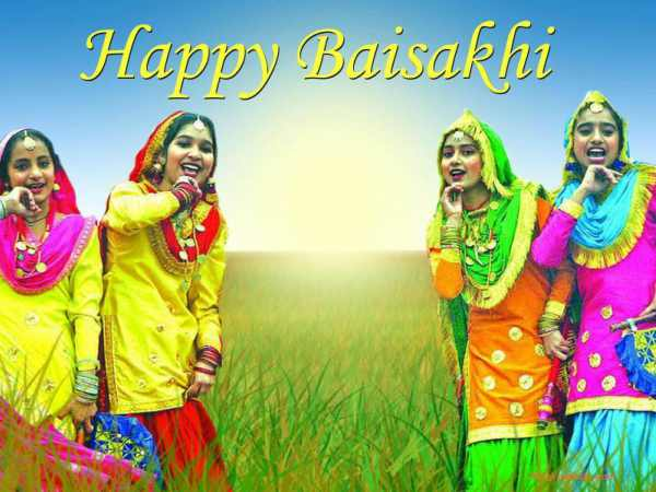 baisakhi marjit photo