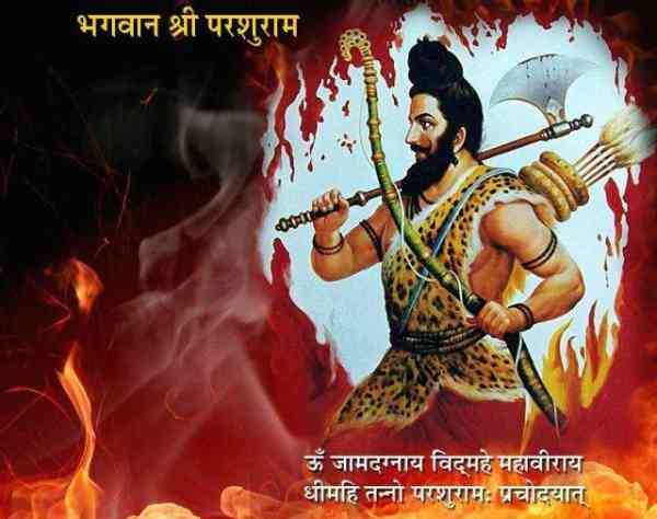bhagwan parshuram photo gallery
