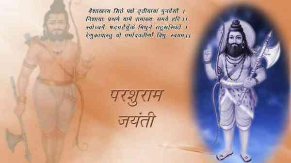 parshuram jayanti Images