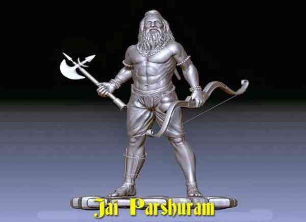 parshuram name wallpapers