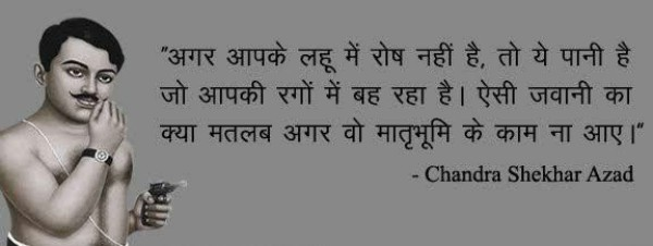 Chandra Shekhar Azad Quotes in Hindi