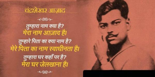 Short Poetry & Kavita