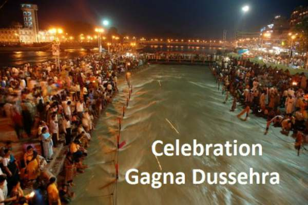 ganga dussehra photos
