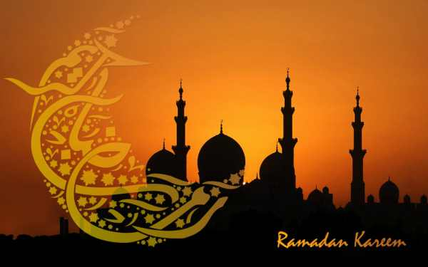 picture of ramadan