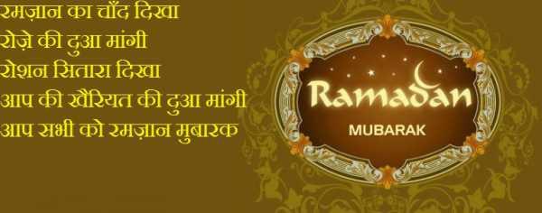 ramadan hd wallpapers 1080p Download