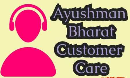 Ayushman Bharat Yojana Toll Free Complaint Number