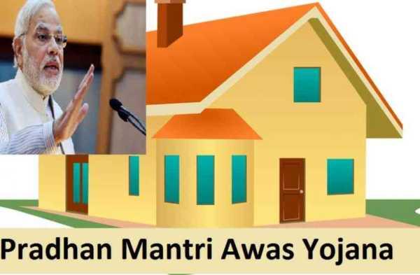 Prime Minister Housing Scheme Eligibility List