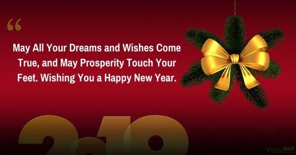 New Year Images Whatsapp