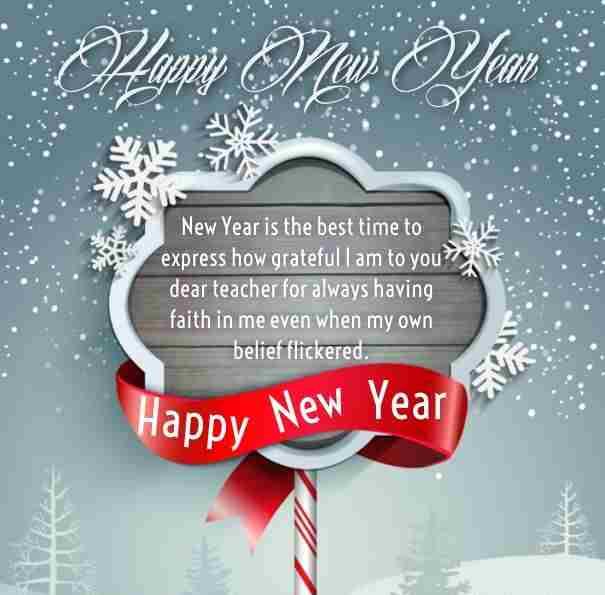 New year card for teacher