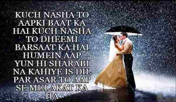 Barish Shayari 1