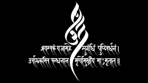 Mahadev status image