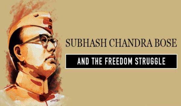 Poem On Subhash Chandra Bose