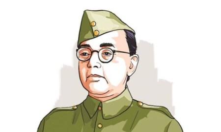 Subhash Chandra Bose Jayanti