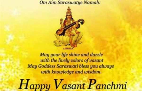 Basant panchami pictures