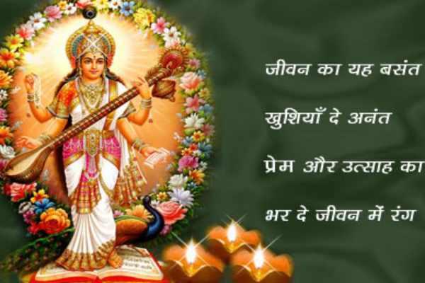 Images of basant panchami