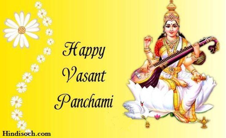 Poem On Basant Panchami
