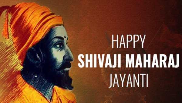 Shivaji Jayanti Information