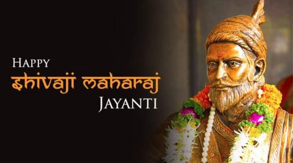Shivaji Jayanti in Marathi