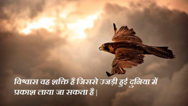 Spiritual Quotes in english