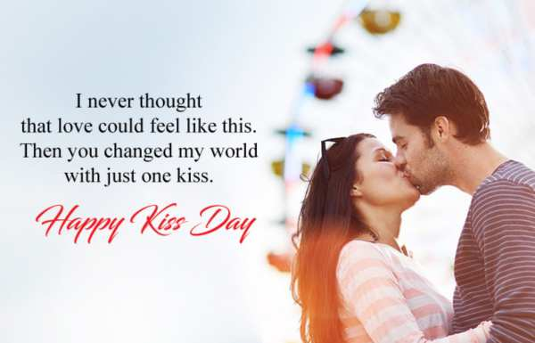 kiss day Photo frame