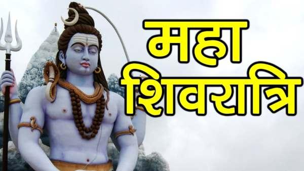 Mahashivratri shayari in hindi