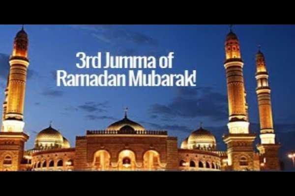 3rd jumma mubarak Wallpapers