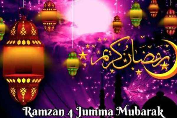 Jumma mubarak wallpaper