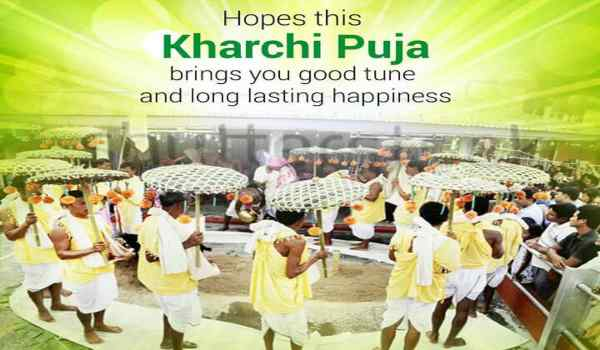 Essay on Kharchi Puja