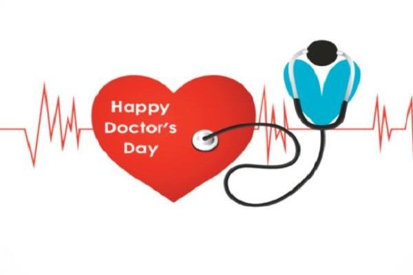 Happy doctors day Shayari