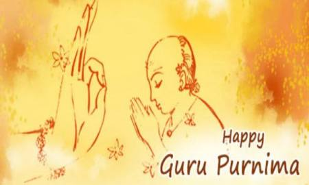Guru Purnima Poem in Hindi