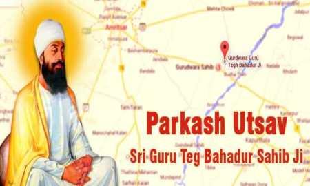Guru Granth Sahib Ji Parkash Utsav shayari