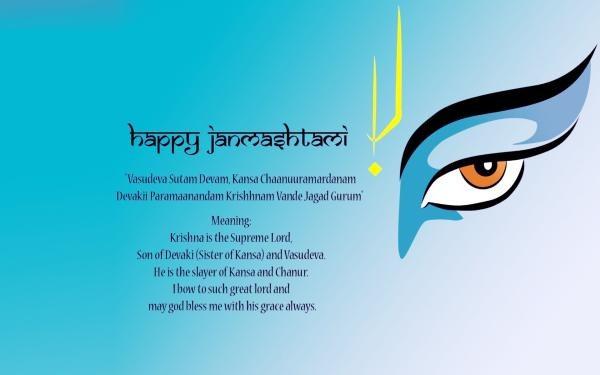 Janmashtami Message in Hindi