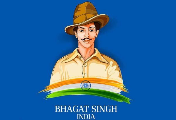Bhagat Singh English Slogans