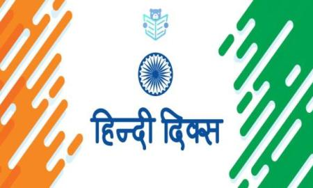 Hindi Diwas Posters