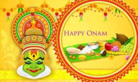 Poem on Onam in Malayalam