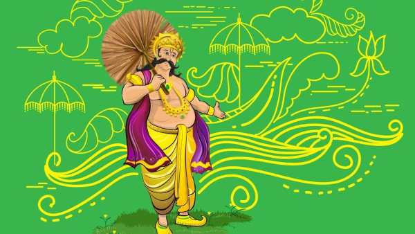 Short Onam poems on Onam in Hindi