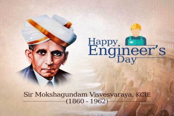 What is Engineer's Day